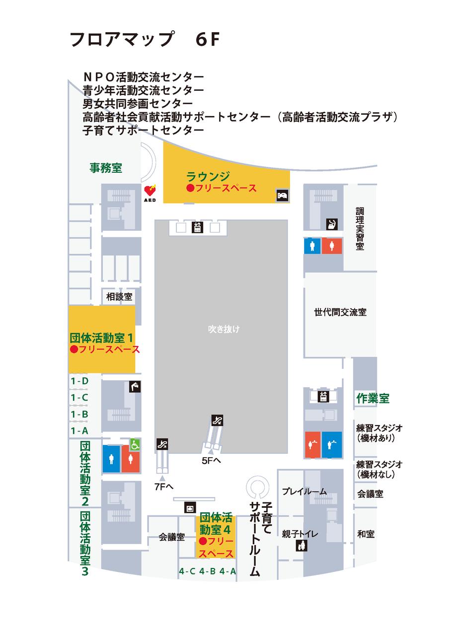 6F フリースペース案内図