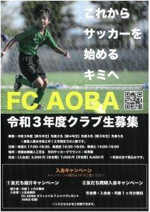 FC AOBA